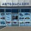 Автомагазины в Сюмси