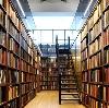 Библиотеки в Сюмси