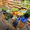 Магазины продуктов в Сюмси