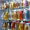 Парфюмерные магазины в Сюмси