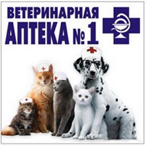 Ветеринарные аптеки Сюмси